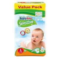 贝丽欧(Babylino)婴幼儿纸尿裤 L码 超值装宝宝尿不湿(9-14Kg)50片/包 希腊进口