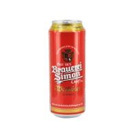 凯撒西蒙(Kaisersimon)小麦黑啤酒 500ml/听 德国进口