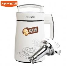九阳(Joyoung)DJ13B-D08D 倍浓植物奶牛系列豆浆机 900-1300ml