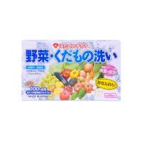 名和甚 贝之力 清洗蔬果天然贝壳粉 1.2*30包 盒装 日本进口
