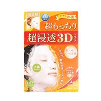 肌美精 立体3D浸透保湿面膜(弹力) 4片 日本进口