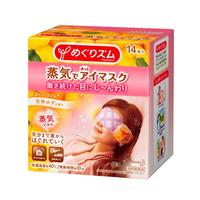 花王 Kao蒸汽眼罩 缓解疲劳去黑眼圈 柚子香 14片 日本进口