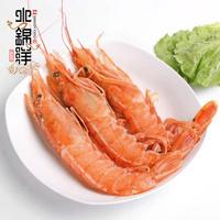 水锦洋 阿根廷深海红虾L1野生船冻进口大虾2000G虾净重2000克