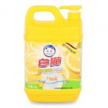 白猫 高效去油洗洁精 2kg 清新柠檬香型