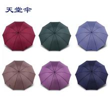 天堂 3311E碰十骨强力拒水一甩干加大加固三折伞雨伞太阳伞 混色2件装